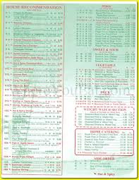 family garden brooklyn family garden chinese restaurant in brooklyn 11218 menus