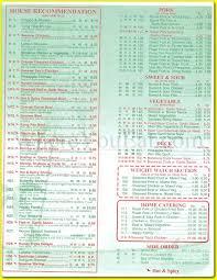Family Garden Chinese Restaurant - family garden chinese restaurant in brooklyn 11218 menus