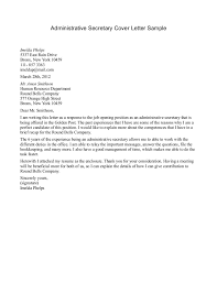 Cover Letter For Admin Assistant Cover Letter For Administrative Assistant