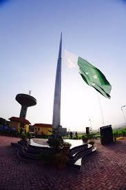 Oakistan Flag Highest Flag Hoisted By Bahria Town Islamabad By Malik Riaz