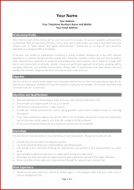 college resume format ideas template high academic resume template new word mailing