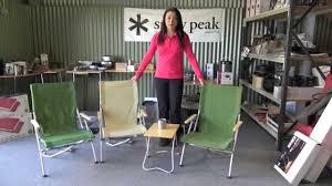 Folding Low Beach Chair Drifta Snow Peak Low Chair Youtube