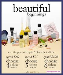 philosophy choice of free bonus gifts makeupbonuses