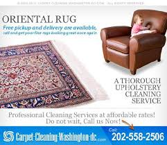 carpet cleaning washington dc in washington dc 1200 23rd st nw