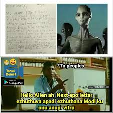 alian a h hello ah tamil meme tamil memes trolls
