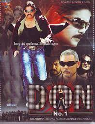 Don No.1 (2007) – Hindi Movie