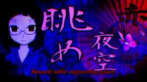 hatsune miku gumi my seventh celebration rus sub