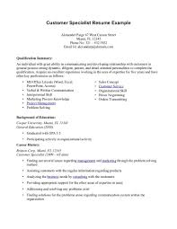 Resume Samples Summary by Qualifications Summary Of Qualifications Resume
