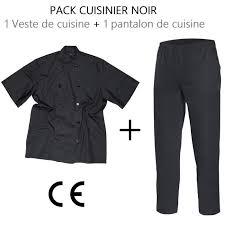 veste de cuisine noir veste de cuisine pantalon de cuisine noir noir noir achat