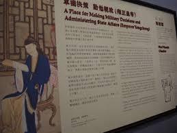 bureau poste li鑒e 中國歷史 各科網頁 中華傳道會李賢堯紀念中學
