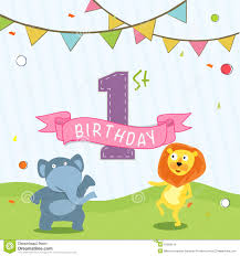 Design For Birthday Invitation Card Birthday Invitation Card Design Stock Illustration Image 49815740