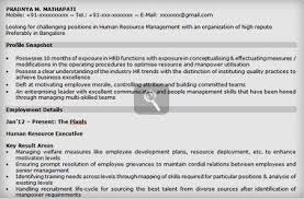 Sample Resume For Mba Finance Freshers by Format Of Cv For Bca Students Resume Sample Bca Resume Format For