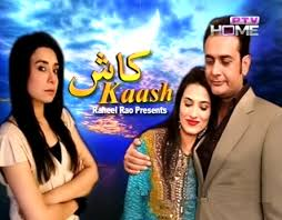Kaash – Episode 19 – 2nd April 2012