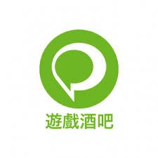 pubga e pubgame成為首家獲得appworks投資並登板興櫃之公司 inside 硬塞的網路