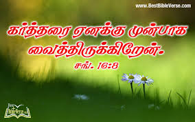 download jesus words wallpapers in tamil gallery
