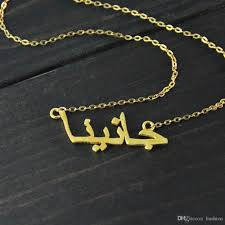 custom arabic name necklace custom personalized arabic name choker gold color customized