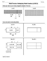 multiplication worksheets area model multiplication worksheets