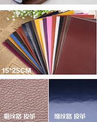 self adhesive leather patch large self adhesive leather cloth adhesive patch sofa patch