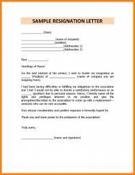 36 resignation letter template in doc free premium templates best