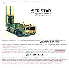 yuzhnoye design bureau saudi arabia buys the grom 2 missile project page 3