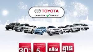 toyota company toyota cambodia finance by toyota cambodia co ltd youtube