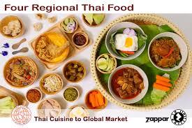 global cuisine 5a167c7e99edf jpeg