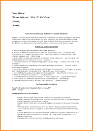 Dental Assistant Resume Templates Dental Treatment Coordinator Resume Bio Letter Format