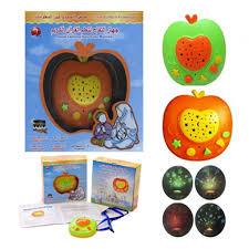 apple quran apple learning holy quran twitestore com