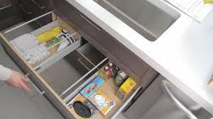 rangement sous evier cuisine rangement sous évier armoires de cuisine simard cuisine
