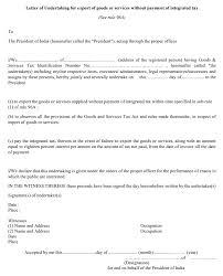 export bond for gst u0026 letter of undertaking