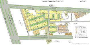 dlf alameda site layout