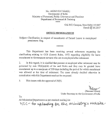 Authorization Letter Check Encashment all india rms and mms employees union mailguards multi tasking