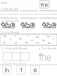 5 best images of printable sight word tracing printables tracing