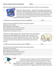darwin u0027s natural selection worksheet