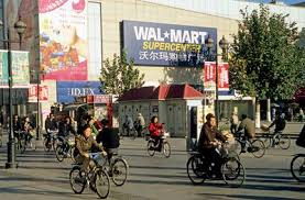 Best Grocery Stores 2016 The World U0027s Top 100 Largest Supermarket Chains
