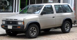 japanese nissan pickup nissan pathfinder