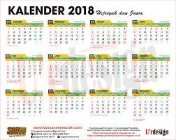 Gambar Kalender 2018 Lengkap Free Kalender 2018 Lengkap Hijriyah Jawa U Rdesign