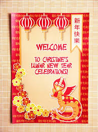 Diy Lunar New Year Decorations by A Chinese Lunar New Year Party Party Ideas Party Printables