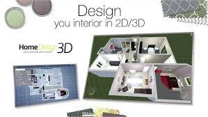 home design 3d crack 3d home designing sweet home 3d home design free download full