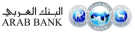 arab gulf logo arab bank plc gulf property show
