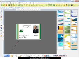 Membership Cards Design Business Cards Designing Software Design Print Visiting Membership