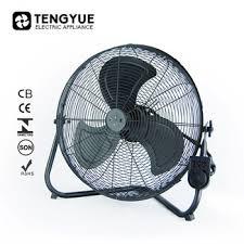 20 inch industrial fan good price 18 inch floor industrial fan high velocity 3 speed 20