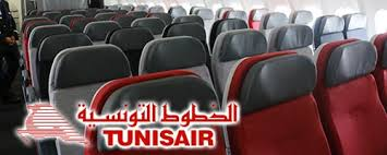 tunisair siege en vidéo découvrez l intérieur et les options du a330 de tunisair