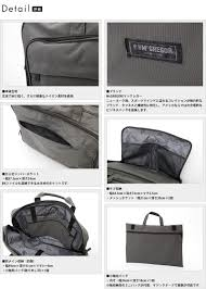 New York how to fold a suit for travel images Mens bag t style rakuten global market put mcgregor 2way jpg