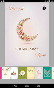 eid mubarak greeting cards android apps on google play