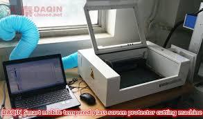 daqin smart mobile tempered glass screen protector cutting machine