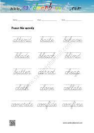 cursive writing worksheet u2013 trace the words 40 u2013 educational website