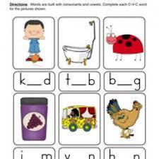 cvc worksheet 3 fill in the letter