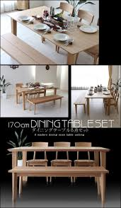 kagu mori rakuten global market 170 cm dining table set bench