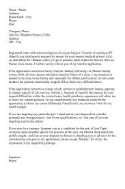 Transfer Request Letter In Bank transfer request letter format for bank employee new